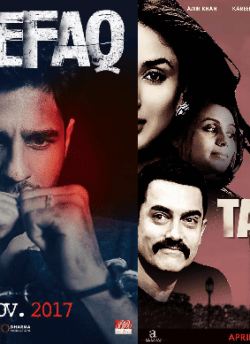 Talaash vs ittefaq Battle
