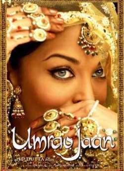 Umrao Jaan movie poster