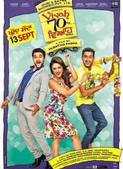Viyah 70 Km movie poster