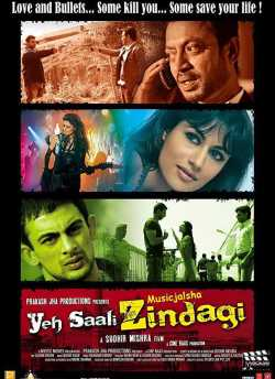 Yeh Saali Zindagi movie poster