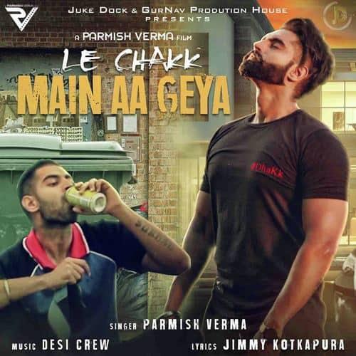 Le Chakk Main Aa Geya album artwork