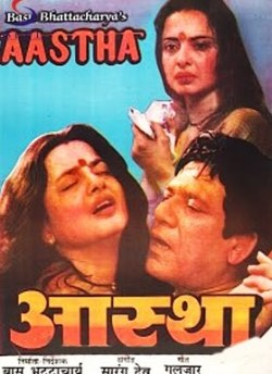 Aastha movie poster