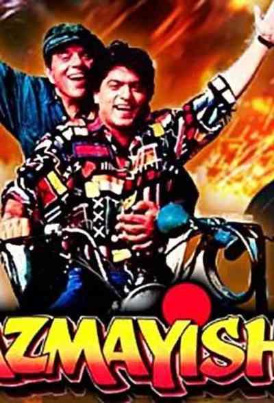 Aazmayish movie poster