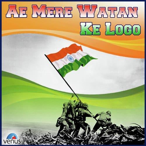 Ae Mere Watan Ke Logo album artwork