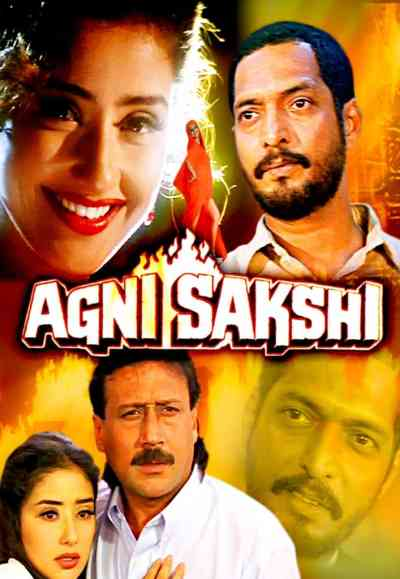 Agni Sakshi movie poster
