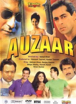 Auzaar movie poster