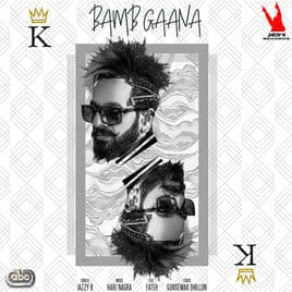 Bamb Gaana album artwork