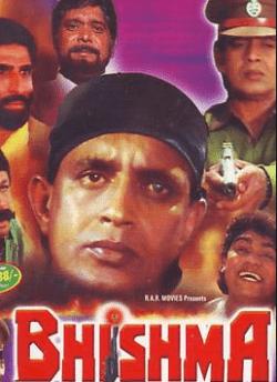 Bhishma movie poster