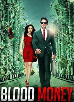 ब्लड मनी movie poster