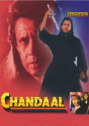चांडाल movie poster