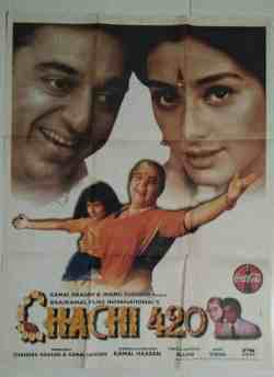 Chachi 420 movie poster