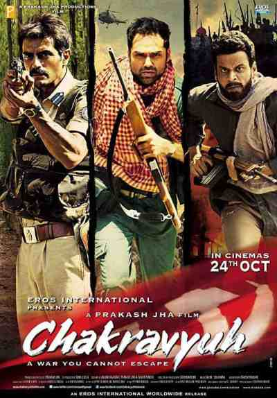 Chakravyuh movie poster