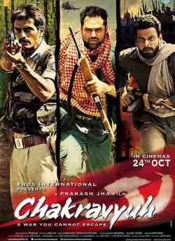 चक्रव्यूह movie poster