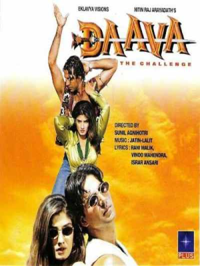 Daava movie poster