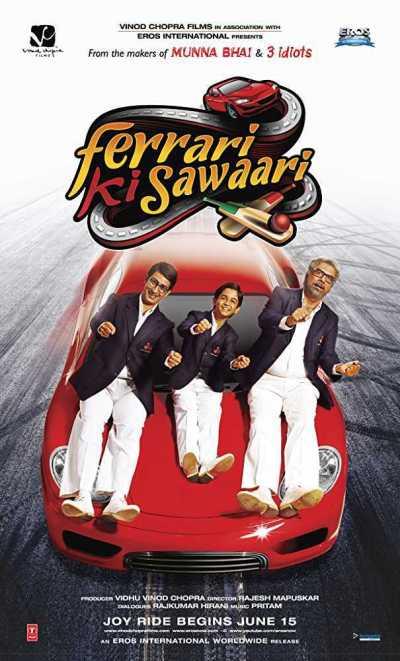 फरारी की सवारी movie poster