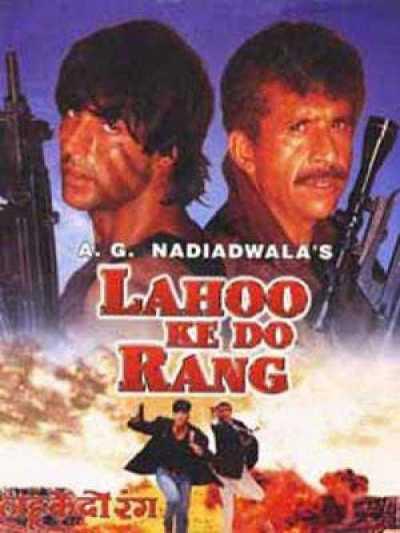 Lahoo Ke Do Rang movie poster