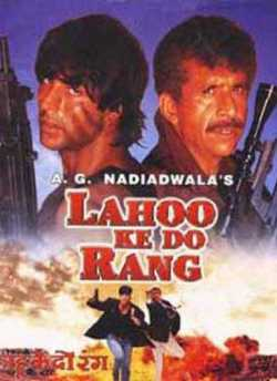 Lahoo Ke Do Rang movie poster