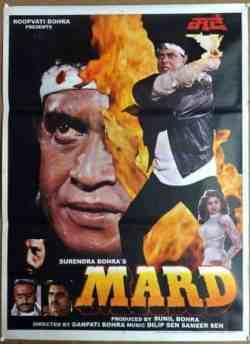 मर्द movie poster