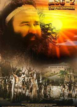MSG 2 – The Messenger Of God movie poster
