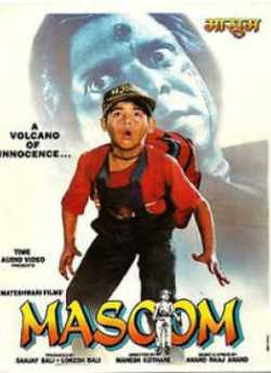 Masoom movie poster