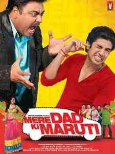 Mere Dad Ki Maruti Poster