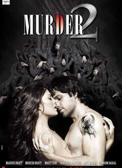मर्डर 2 movie poster