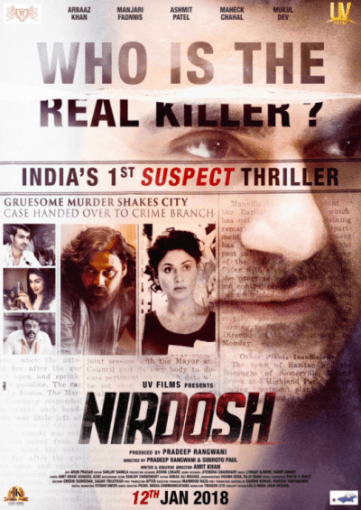 Nirdosh movie poster