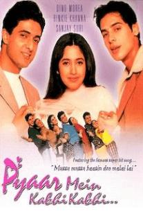 Pyaar Mein Kabhi Kabhi movie poster