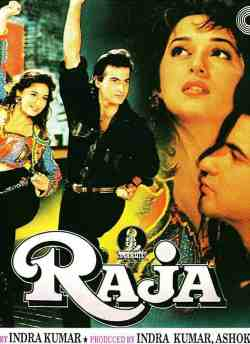 Raja movie poster