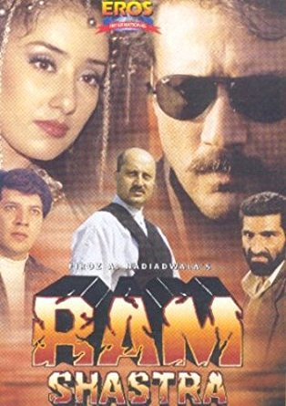 Ram Shastra movie poster