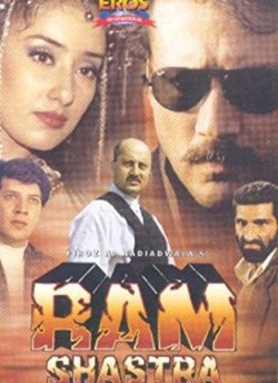 Ram Shastra movie poster