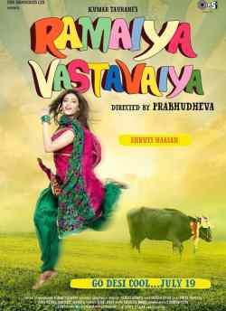 रमैया वस्तावैया movie poster