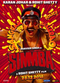 सिंबा movie poster