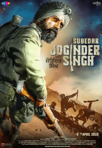 सुबेदार जोगिन्दर सिंह movie poster