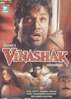 Vinashak movie poster