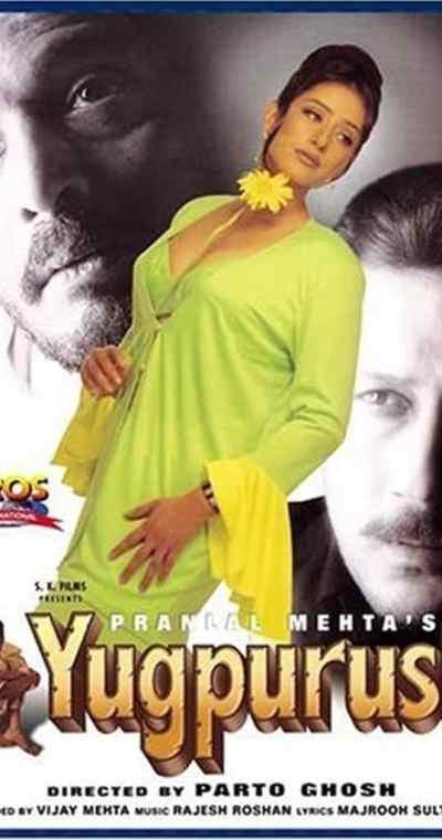 Yugpurush movie poster