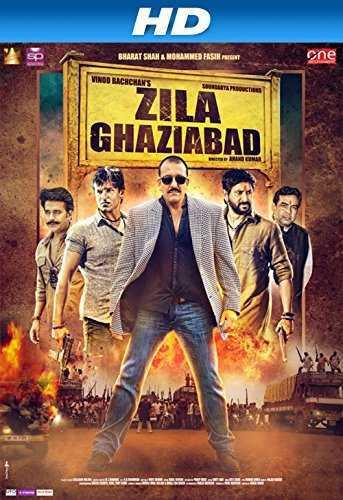 ज़िला गाज़ियाबाद movie poster