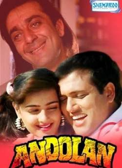 Andolan movie poster