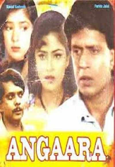 Angaara movie poster