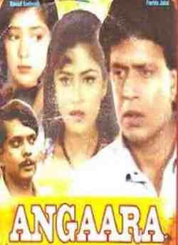 अंगारा movie poster