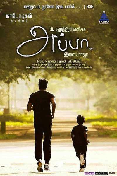 Appa movie poster