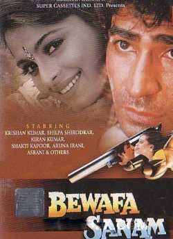 Bewafa Sanam movie poster