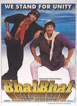 Bhai Bhai movie poster