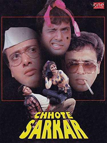 Chhote Sarkar movie poster