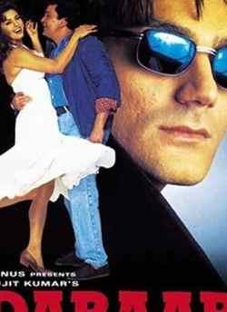 Daraar movie poster