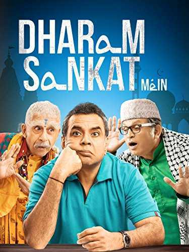 Dharam Sankat Mein movie poster
