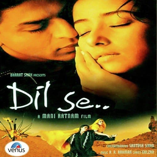 Dil Se Re album artwork