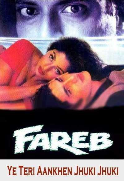 फरेब movie poster