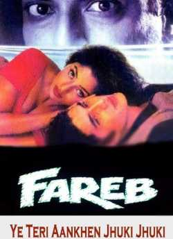 Fareb movie poster
