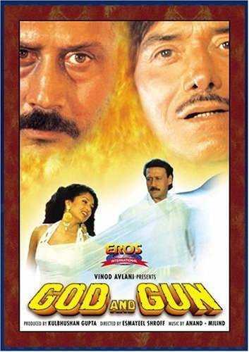 God And Gun movie poster